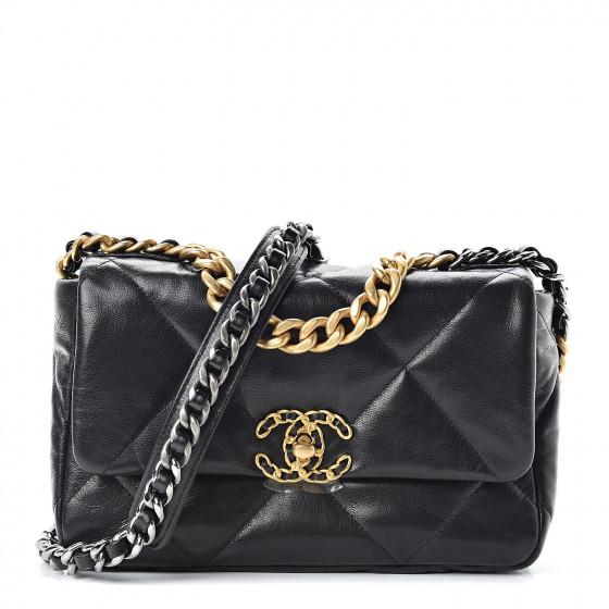 Chanel Bag List Price Guide 2020 Foxytotes